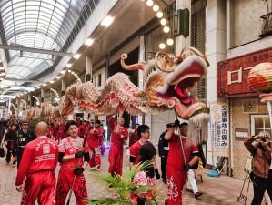 dancing-dragon-2
